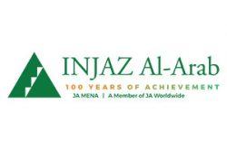 Injaz-Al-Arab
